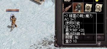 LinC0248 7魔力。.jpg