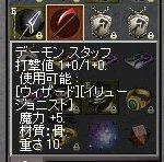 LinC0270閣下杖。.jpg