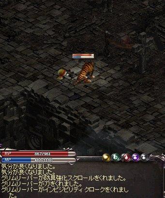 LinC0278 ぐるむり.jpg